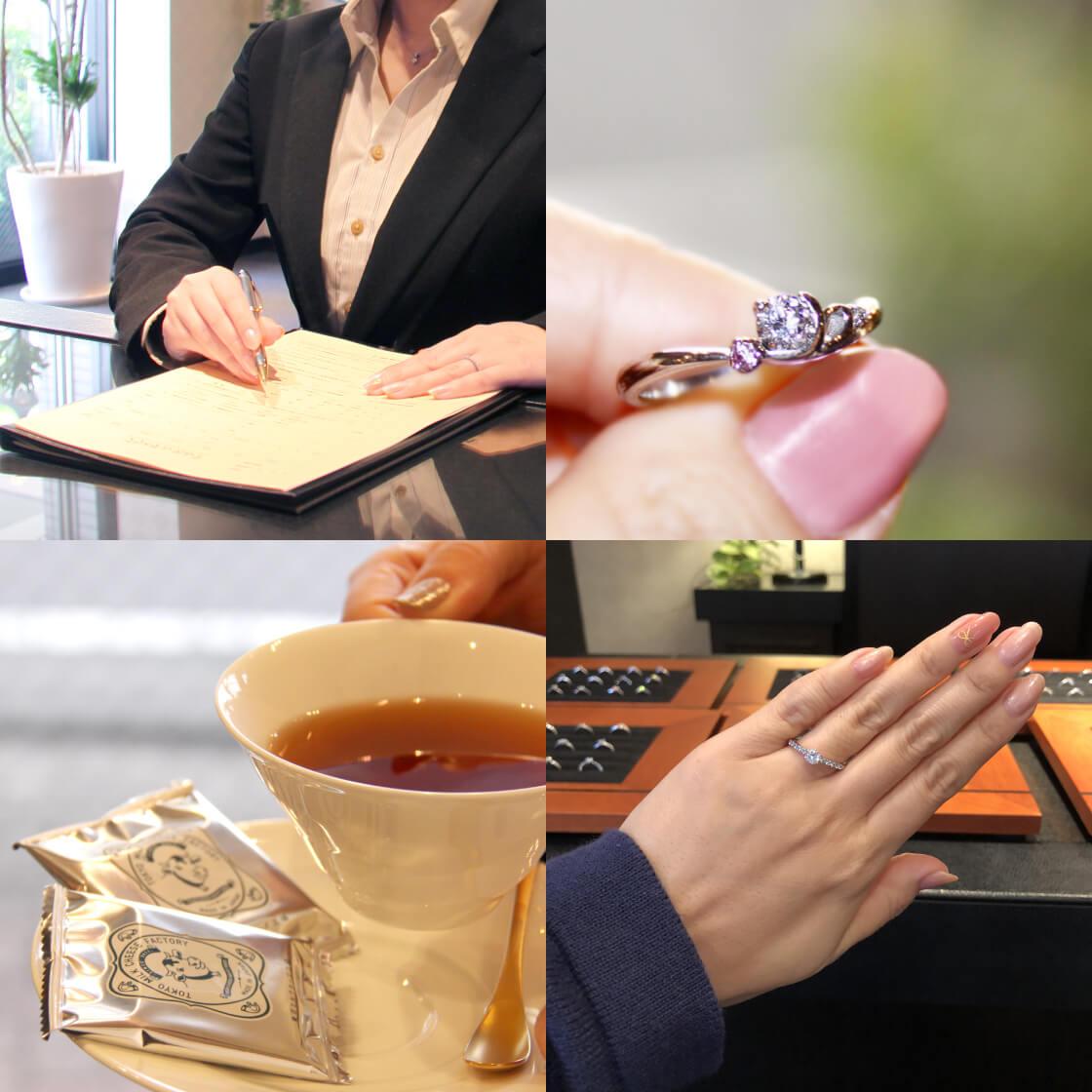 店内でのカウンセリングから、ゆっくりお茶を飲みながら好きなデザインを試着して選んでいる様子